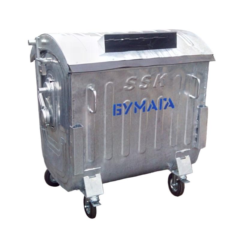 Металлический оцинкованный контейнер для раздельного сбора отходов емкостью 1,1 куб.м. типа «евроконтейнер» (для сбора отходов БУМАГИ)