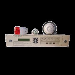 Прибор приемно-контрольный пожарный транспортный «АС-501М»