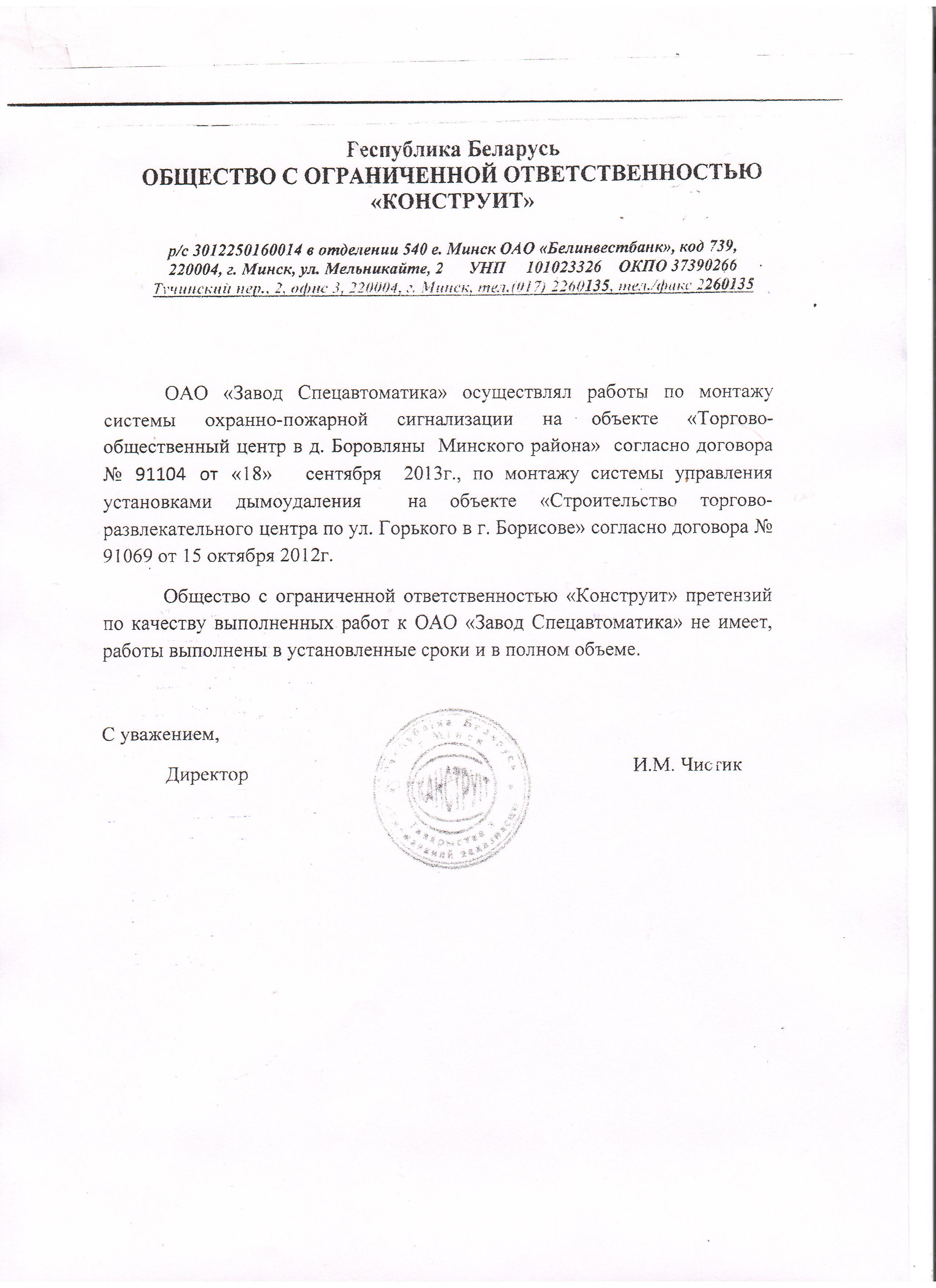 Запись на прием областная детская больница саратов вольская